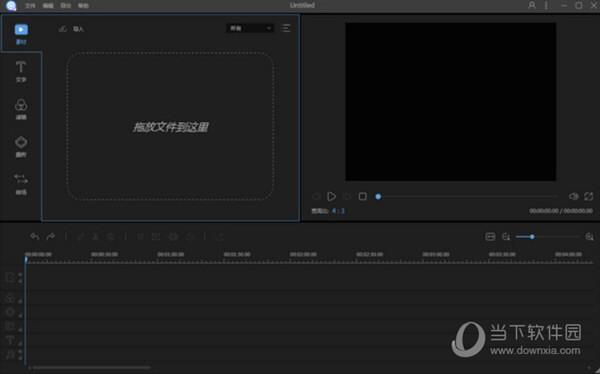 Apowersoft Video Editor Pro破解版