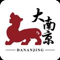 大南京 V5.2.0 安卓版