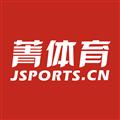 菁体育 V3.7.1 安卓版