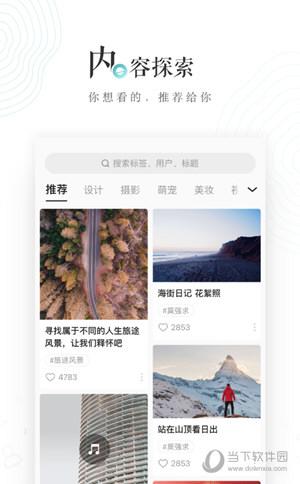 网易LOFTER官方下载