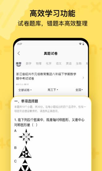 喵喵机 V7.0.00 官方安卓版截图2