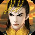 皇帝成长计划2无限银两版 V2.1.0 安卓版
