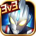 奥特曼传奇英雄无限钻石无限金币版 V1.7.7 安卓VIP版