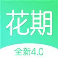 美业花期 V4.1.0 安卓版