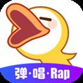 唱鸭 V2.7.2 苹果版