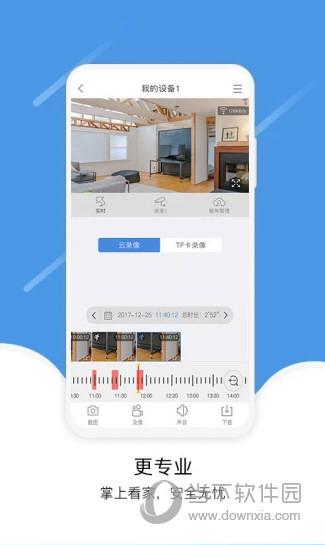 易视云app