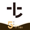 拾柒 V5.5.0 安卓版