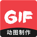 动图GIF制作 V1.0.0 安卓版