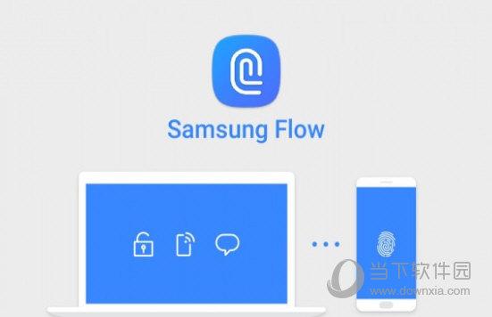 Samsung Flow电脑端