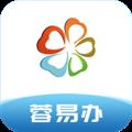 蓉易办 V1.1.3 安卓版