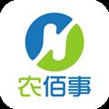 农佰事 V1.1 安卓版
