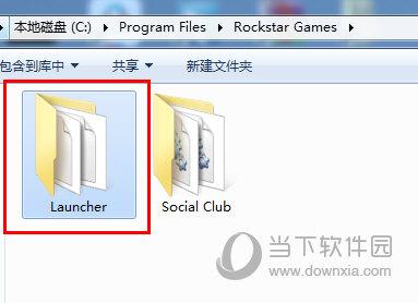 Launcher文件夹