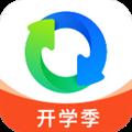 QQ同步助手PC版 V7.0.6 最新免费版