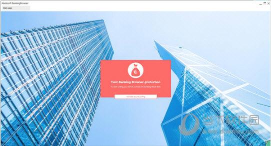 Abelssoft BankingBrowser 2020破解版