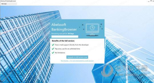 Abelssoft BankingBrowser 2021破解版