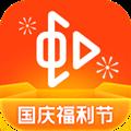 虾米音乐APP V8.5.12 安卓版