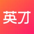 中华英才网 V8.26.0 官方安卓版