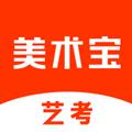 美术宝 V4.1.2 官方安卓版