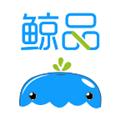 鲸品 V2.0.0 安卓版