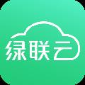 绿联云 V1.0.742 官方版
