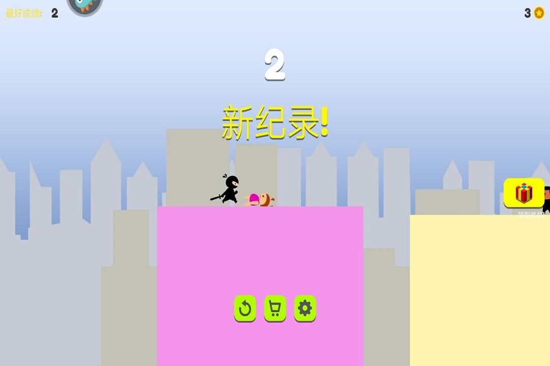 火柴间谍英雄 V1.0 安卓版截图4