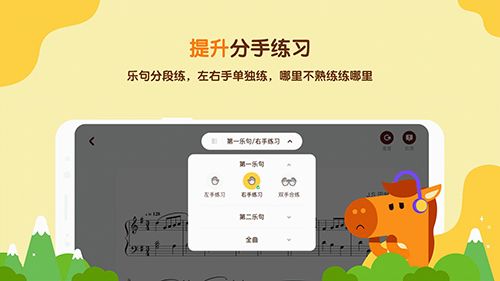 小马AI陪练 V2.3.1 安卓版截图2