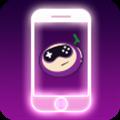 葡萄游戏助手 V2.3 安卓版
