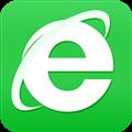 e浏览器 V2.5.5 安卓版