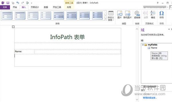 infopath2013