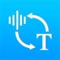 迅捷语音转文字助手 V1.0.0 安卓版
