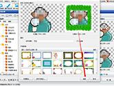 神奇图像处理软件怎么给图片添加花边 添加方法介绍