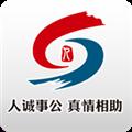 青岛人社 V2.0.0 安卓官方版