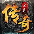 古羌传奇 V 1.1.1.0 安卓版