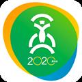 奥运会2020 V1.0 安卓版