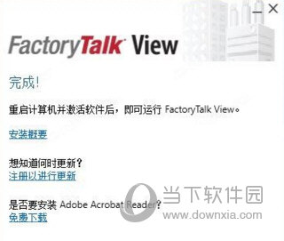 FactoryTalk View Studio