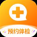 爱康体检宝 V4.3.0 安卓版