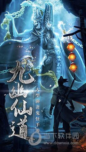 九幽幻剑录