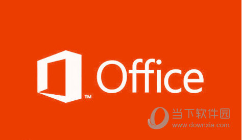 Microsoft Office 2013 32位