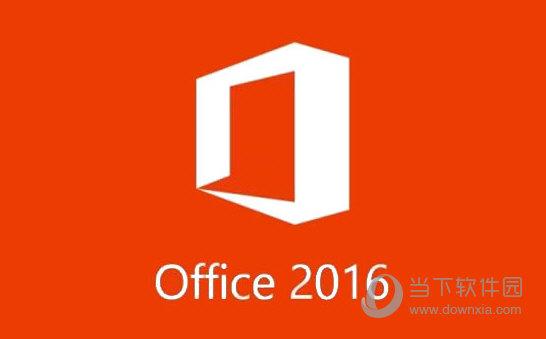 office201632位免费完整版