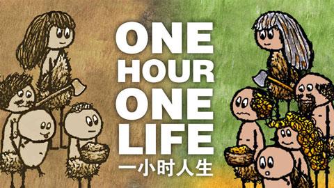 一小时人生无限生命物资版 V1.8.1.182 安卓无广告版截图1