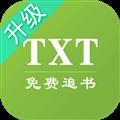 TXT免费全本追书 V2.2.0 安卓版