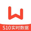 玩加电竞 V4.6.3 安卓版