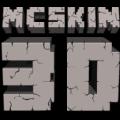 MCSkin3D(我的世界皮肤编辑器) V1.6.0.603 绿色汉化版