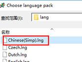 Winkawaks怎么设置中文 语言包了解下