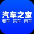 汽车之家APP V10.14.6 安卓最新版