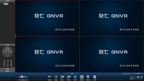 快七QNVR