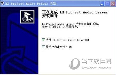 创新5.1sb0060声卡驱动