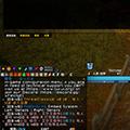 DestinyUI(魔兽轻量级UI界面整合包) V2.8.6 怀旧服版