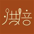 烘焙食谱 V1.2.15 安卓版