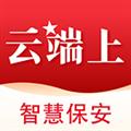 中国智慧保安 V1.0.5 安卓版